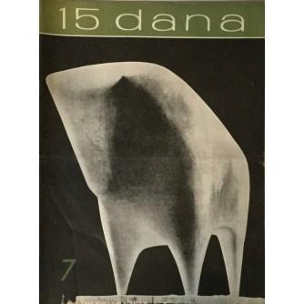 15 DANA ČASOPIS 1963. BROJ 7